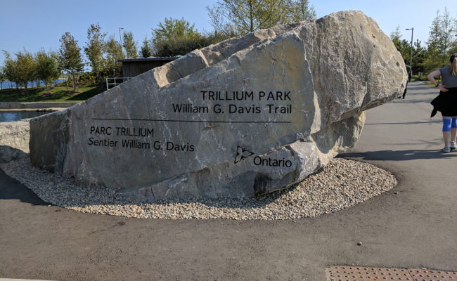 Trillium Park Entrance copy